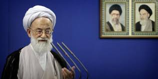 Ayatollah Kashani urges massive presence in Islamic Revolution anniversary rallies