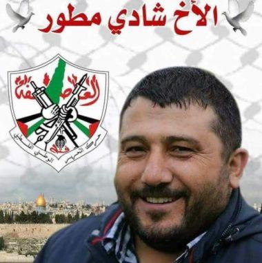 Israel Army abduct Fateh secretary In Jerusale