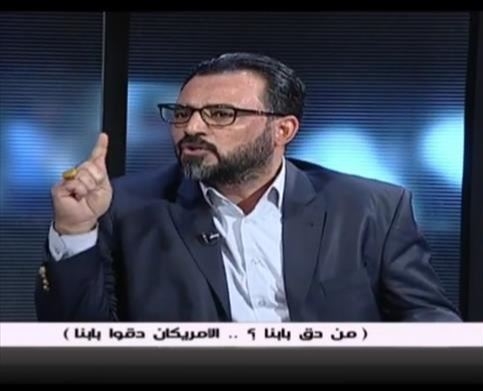 We use the potentials of the Iraqi Constitution to oust the American occupiers