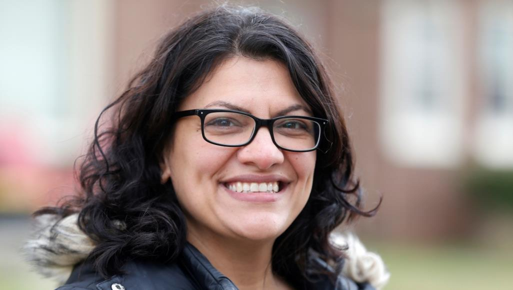 Tlaib: There's Islamophobia in the Democratic Party