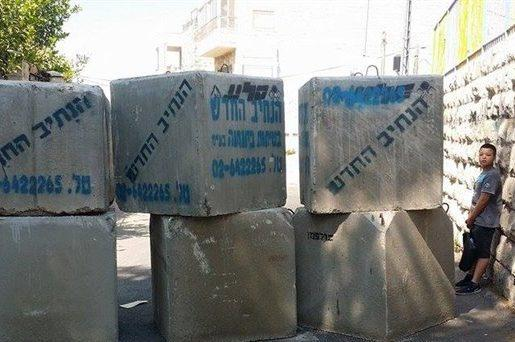 Israel forces seal off area near Ibrahimi Mosque