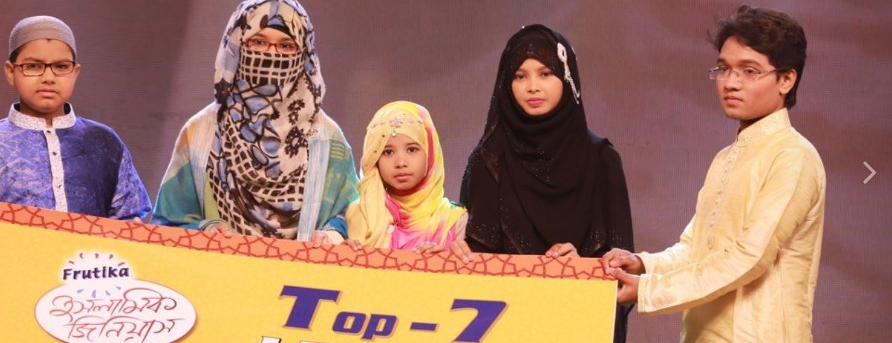 Islamic knowledge competition held in Bogra