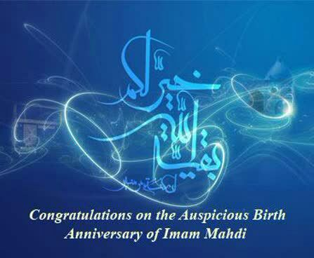 Congratulatory message of Imam Khamenei, Leader of Iran on the occasion of ۱۵th Sha'ban