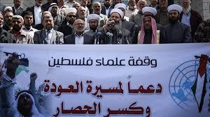 Gaza scholars urge Arabs, Muslims to fight 'peace' plan
