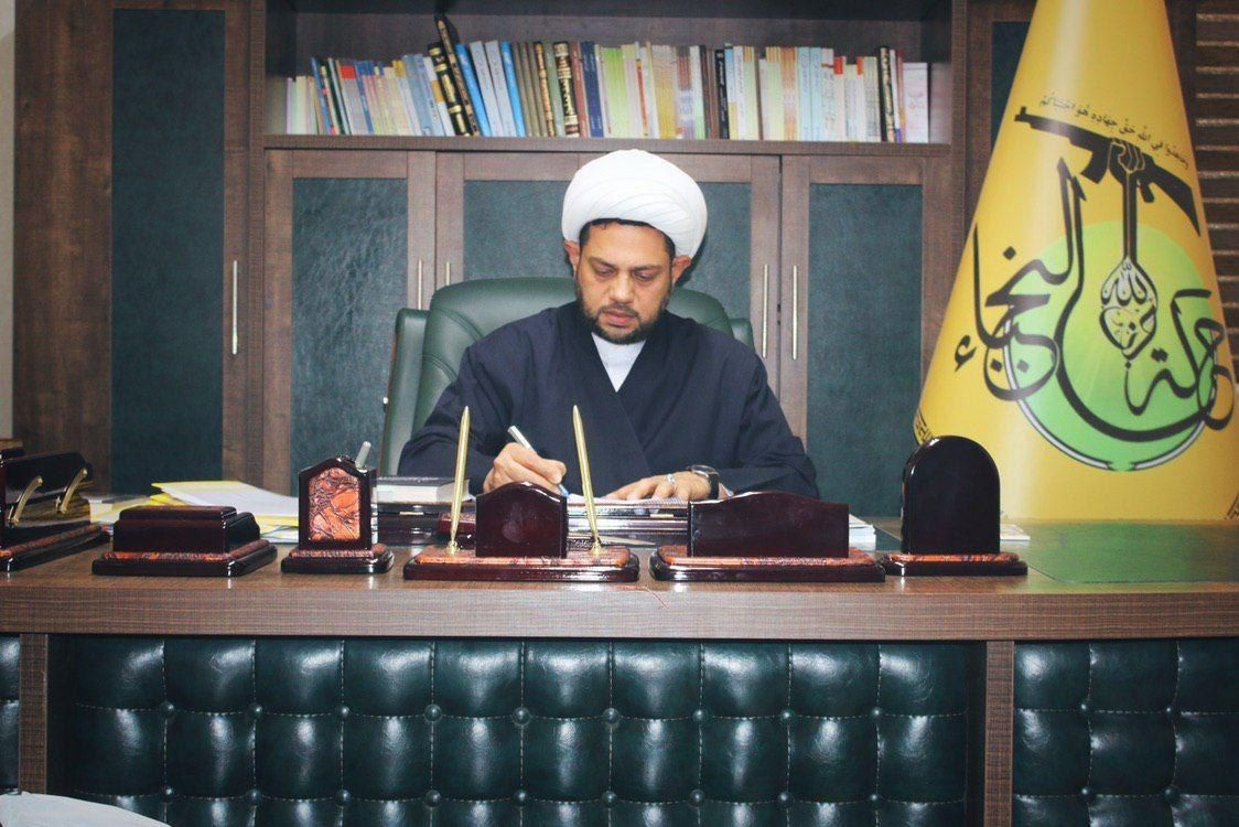 The chairman of al-Nujaba's Political Board