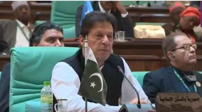 PM Imran Khan urges OIC to stand against oppression of Muslims in the world