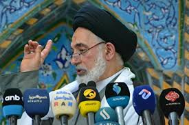 Imam Khomeini fought the Taghut according to the religion of Islam