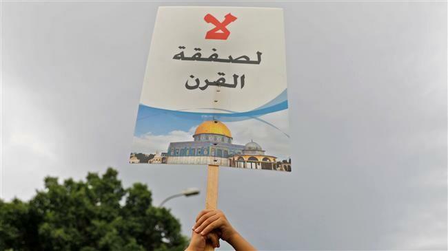 Palestinians urge demos, strike against US-led conference