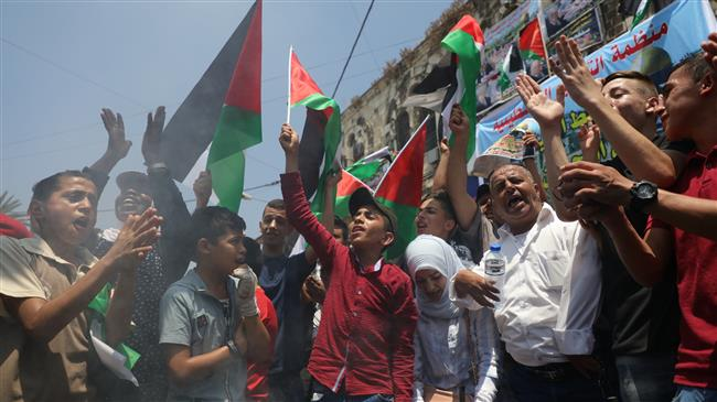 Palestinian protesters reject US-sponsored Bahrain meeting