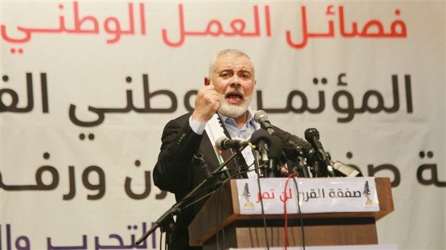 Bahrain meeting is politico-economic attempt to kill Palestinian cause: Haniyeh