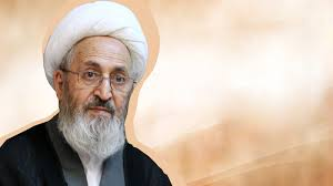Ayatollah Sobhani warns about Oman's normalization of relations with the Zionist regime