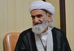 Sanctions on Ayatollah Khamenei will lead to further humiliation and disgrace for the US