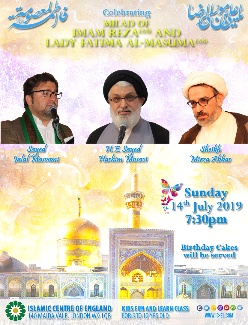 Milad of Imam Reza and Lady Masuma