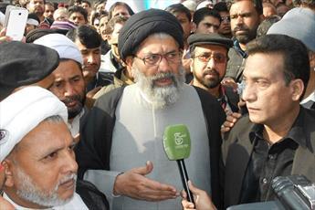 سانحہ مچھ، قائد ملت جعفریہ علامہ ساجد نقوی کے اعلان پر ملک گیر احتجاج