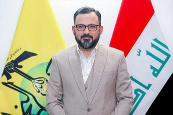 Ash-Shimmari was appointed as the official spokesman of al-Nujaba