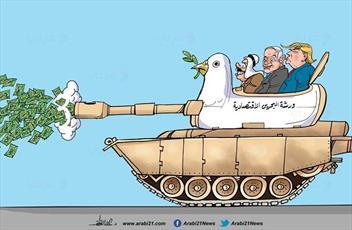 Bahrain was a workshop of betrayal
