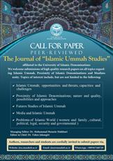 """The University of Islamic Denominations call for paper for Journal of """" Islamic Ummah Studies"""""""