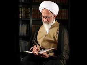 """Divine Revelation, Human Reason and Science"" written by Ayatullah Jawadi Amuli"
