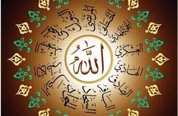 The distinguished position of Ahl al-Bayt (A.S.)
