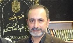 محمدرضا سمسار خیابانی» مؤسس و مسئول مرکز اسلامی و فرهنگی اهل بیت (ع) در کشور سوئیس