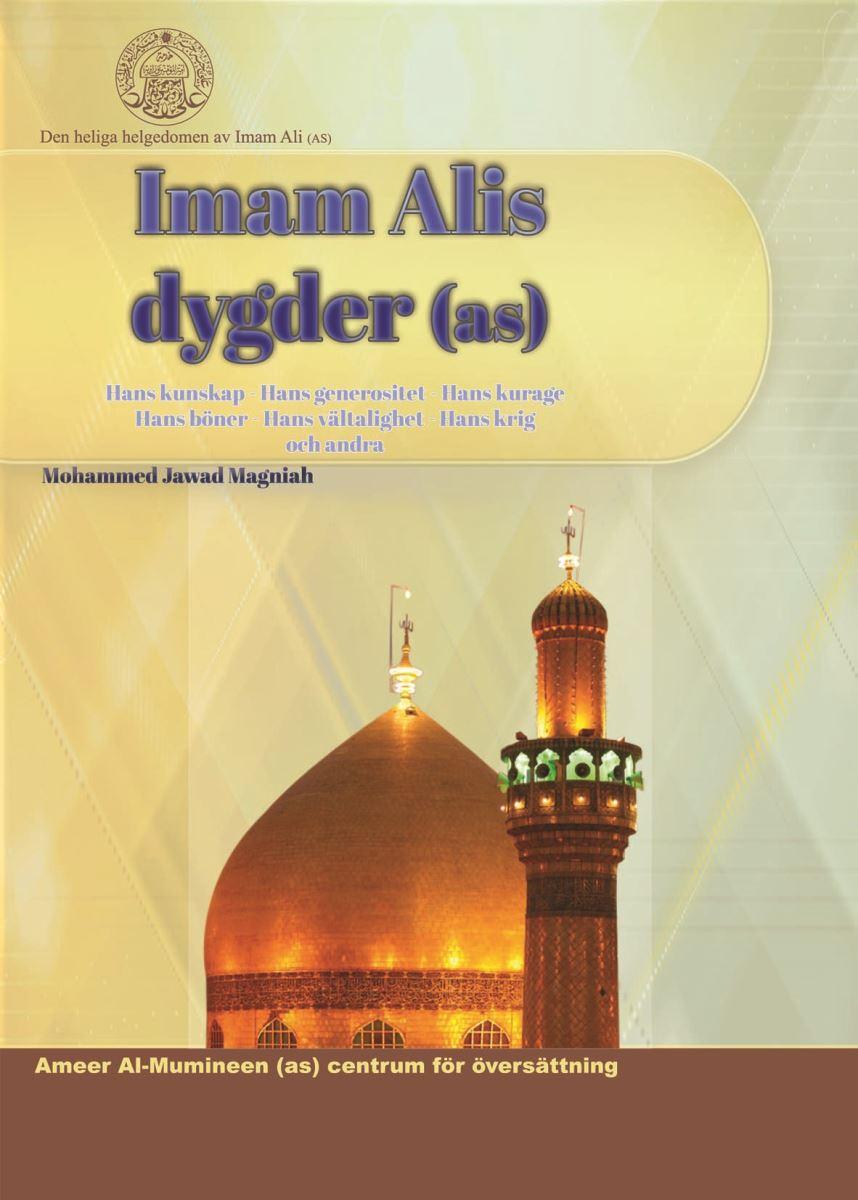 کتاب دینی به زبان سوئدی