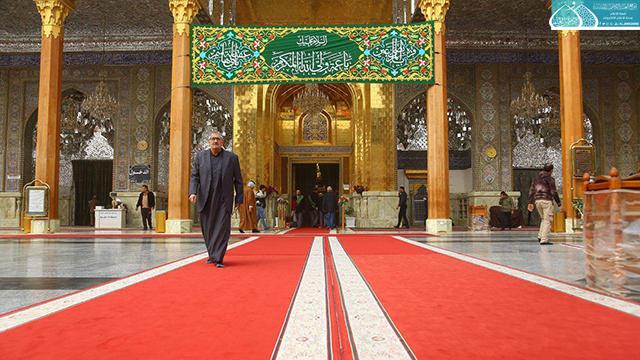 آستان مقدس کاظمین(ع)