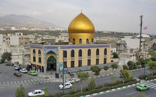 مسجد امام رضا(ع) دهکده المپیک پایتخت