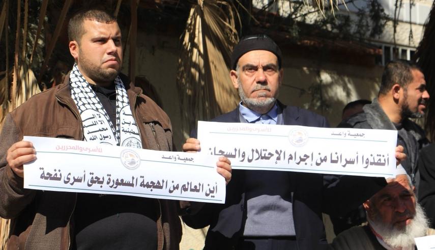 تجمع مردم غزه در حمایت از اسرای فلسطینی