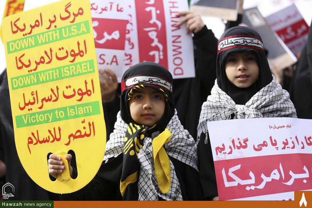 راهپیمایی ضد استکباری یوم الله ۱۳ آبان در قم