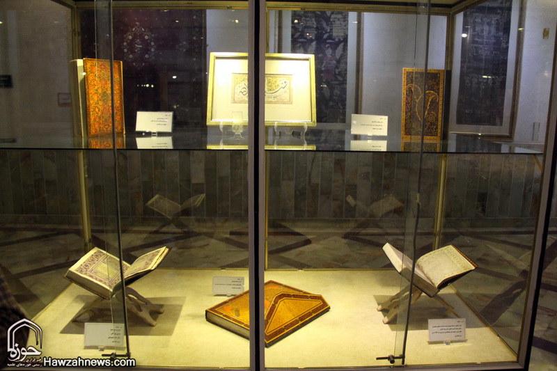 گزارشی از موزه آستانه حضرت معصومه(س) گنجینه ناشناخته قم