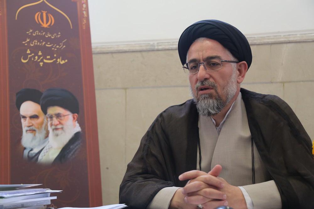 حجت الاسلام والمسلمین میرمعزی