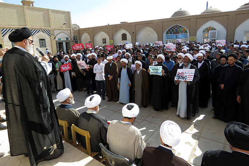 تجمع طلاب و روحانیون یزدی