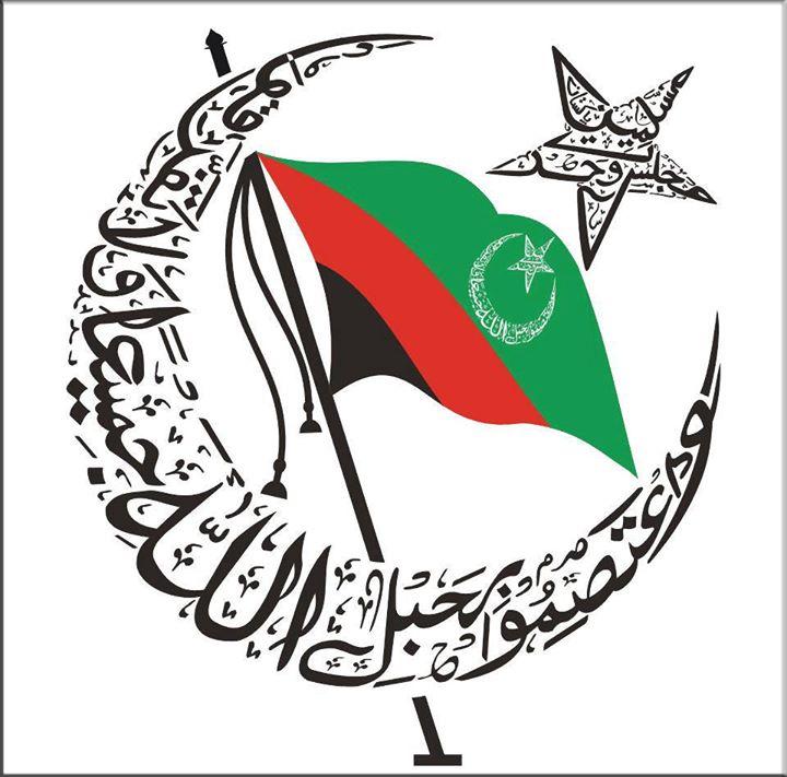 مجلس وحدت مسلمانان پاکستان