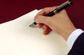 مقاله نویسی -  نامه