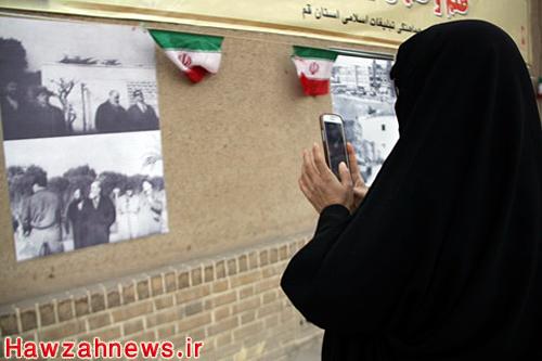 آرشیو / آغاز جشنهای دهه فجر در بیت امام خمینی(ره) در قم
