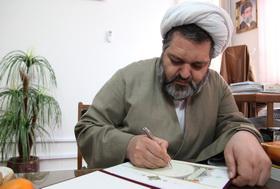 حجتالاسلام جمشیدی