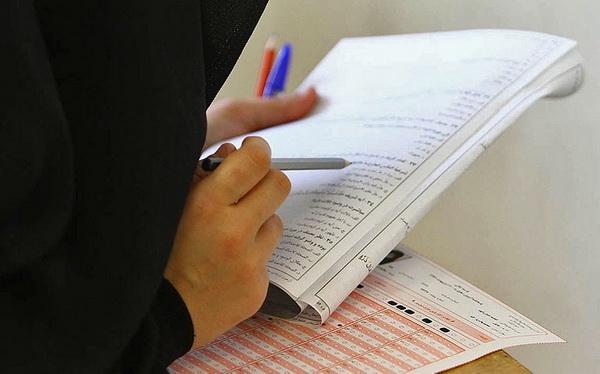نشست مجازی کانون های رضوان مدارس علمیه خواهران لرستان برگزار می شود