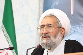 حجتالاسلام آشتیانی