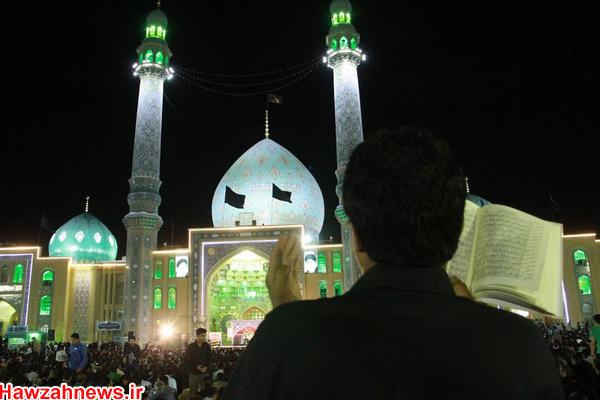 تصاویر مراسم احیاء شب بیست ویکم ماه رمضان در مسجد مقدس جمکران