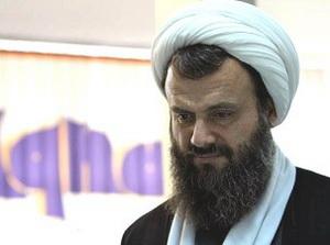 هادوی تهرانی