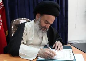 آیت الله حسینی بوشهری/ حکم