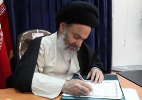 بوشهری حکم