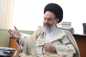 بوشهری