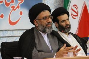 حسینی نژاد مجمع طلاب