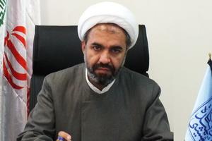 میر احمدی - دانشگاه شهید بهشتی