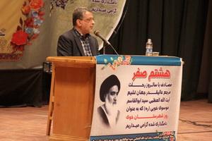 دکتر حمید خویی