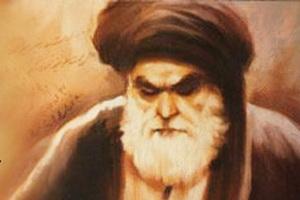 آیت الله میرزای شیرازی