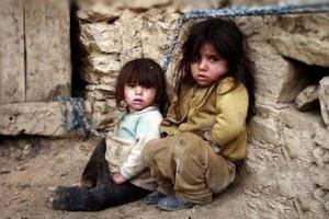 فقرا - فقر - نیازمندان - محرومان
