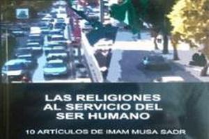 کتاب امام صدر به زبان اسپانیولی