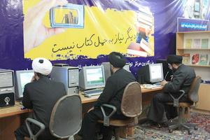 طلاب کامپیوتر